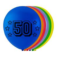 8 stuks latex ballonnen met 50  26 cm