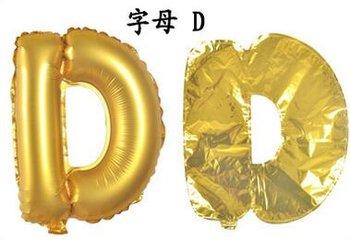 ballon - 40 cm - goud - letter - D