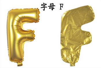 ballon - 40 cm - goud - letter - F