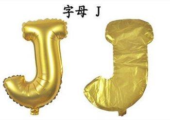 ballon - 40 cm - goud - letter - J