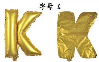 ballon - 40 cm - goud - letter - K