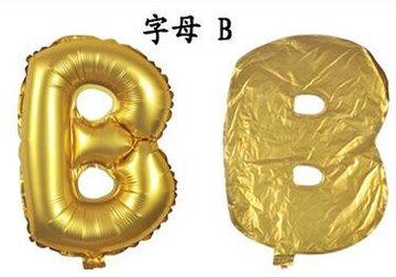 ballon - 100 cm - goud - letter - B
