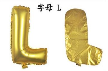 ballon - 100 cm - goud - letter - L