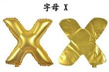 Ballonnenparade ballon 40 cm goud letter X