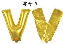ballon - 100 cm - goud - letter - V